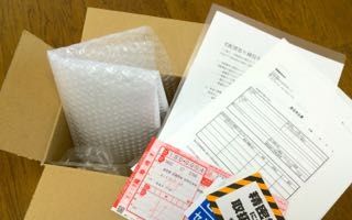 Arrival of the Shipping Kit